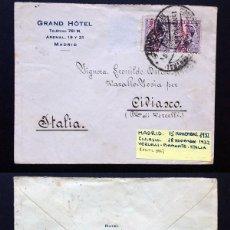Sellos: ESPAÑA.II REPÚBLICA. AÑO 1932.CARTA CIRCULADA MADRID-ITALIA.. Lote 222152935