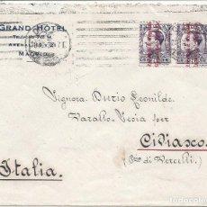 Sellos: ESPAÑA. II REPÚBLICA. AÑO 1932.CARTA CIRCULADA MADRID-ITALIA.. Lote 222153283