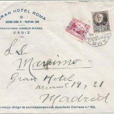 Sellos: II REPÚBLICA ESPAÑOLA.AÑO 1932.CARTA CIRCULADA; CADIZ - MADRID. Lote 222153503
