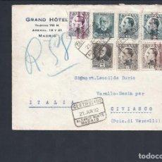 Sellos: ESPAÑA. II REPÚBLICA. CARTA CIRCULADA AÑO 1932.. Lote 222154412