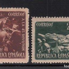 Sellos: ESPAÑA, 1938 EDIFIL Nº 787 / 788 **/*, HOMENAJE A LA 43 DIVISIÓN,. Lote 222155681