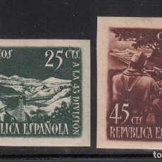Sellos: ESPAÑA, 1938 EDIFIL Nº 787 A / 788 A /*/, HOMENAJE A LA 43 DIVISIÓN,. Lote 222155785