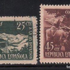 Sellos: ESPAÑA, 1938 EDIFIL Nº 787 / 788 , HOMENAJE A LA 43 DIVISIÓN,. Lote 222155973