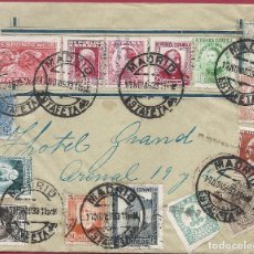 Sellos: II REPÚBLICA ESPAÑOLA.CARTA CIRCULACIÓN 1933-1935. MADRID-MADRID.. Lote 222156327