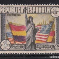 Sellos: ESPAÑA, 1938 EDIFIL Nº 763 /*/, ANIVERSARIO DE LA CONSTITUCIÓN DE LOS EE.UU. Lote 222156606