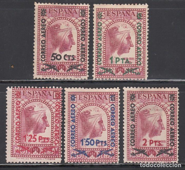 ESPAÑA, 1938 EDIFIL Nº 782 / 786 /*/, CORREO AÉREO (Sellos - España - II República de 1.931 a 1.939 - Usados)