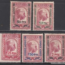 Sellos: ESPAÑA, 1938 EDIFIL Nº 782 / 786 /*/, CORREO AÉREO. Lote 222157216