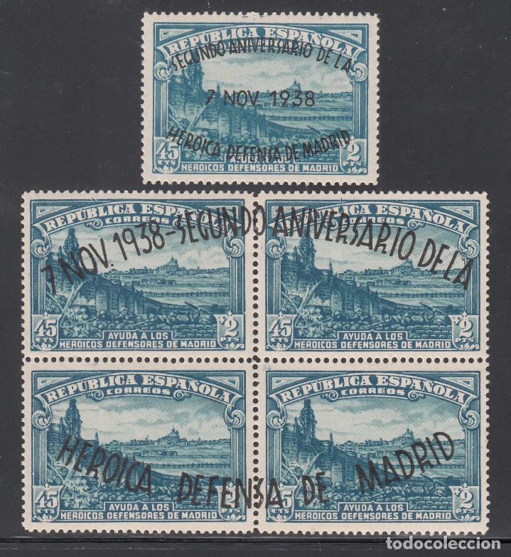 ESPAÑA, 1938 EDIFIL Nº 789 / 790 /*/, II ANIVERSARIO DE LA DEFENSA DE MADRID (Sellos - España - II República de 1.931 a 1.939 - Usados)