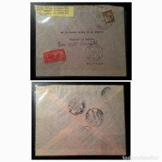 Sellos: II REPÚBLICA ESPAÑOLA. CARTA CIRCULACIÓN AÑO 1935. Lote 222158407