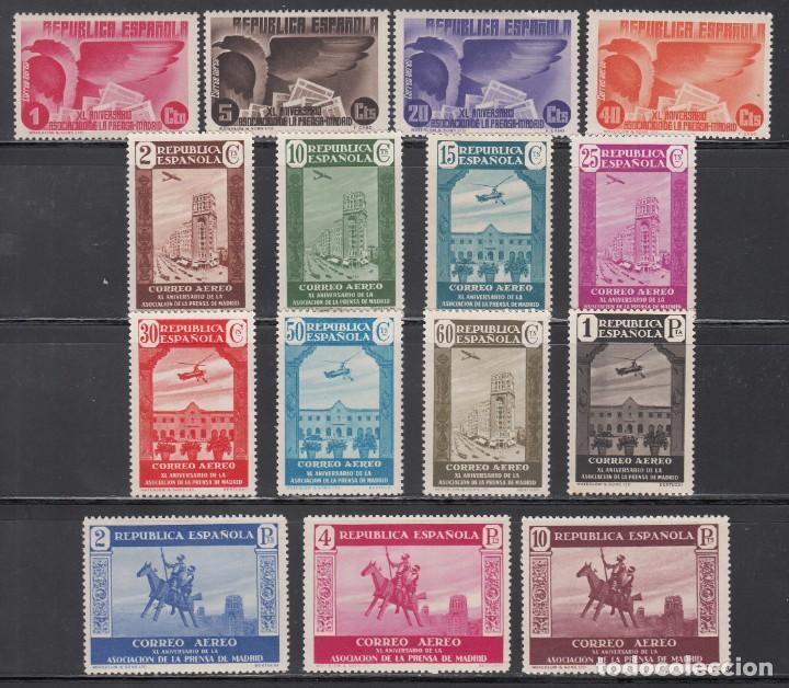 ESPAÑA, 1936 EDIFIL Nº 711 / 725 /*/, XL ANIVERSARIO DE LA ASOCIACIÓN DE LA PRENSA. (Sellos - España - II República de 1.931 a 1.939 - Usados)