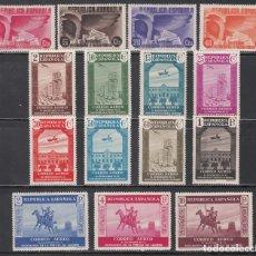 Selos: ESPAÑA, 1936 EDIFIL Nº 711 / 725 /*/, XL ANIVERSARIO DE LA ASOCIACIÓN DE LA PRENSA.. Lote 222159047