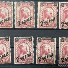 Selos: AÑO 1938. Nº791. MONTSERRAT SOBRECARGA 2,5 PTAS. 8 UDS. NUEVOS Y SIN FIJASELLOS. Lote 222164671