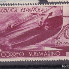 Selos: LL15- SUBMARINO REPÚBLICA 10 PTAS EDIFIL 779 NUEVO * LIGERA SEÑAL DE FIJASELLOS. Lote 222198873