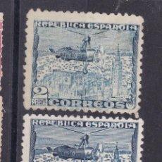 Selos: LL15- AUTOGIRO REPÚBLICA EDIFIL 769 / 770A. NUEVOS (*) SIN GOMA. Lote 222200011