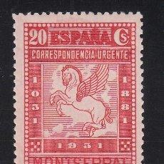 Sellos: ESPAÑA, 1931 EDIFIL Nº 649 /*/ CENTENARIO DE LA FUNDACIÓN DEL MONASTERIO DE MONTSERRAT. URGENTE.. Lote 222223416