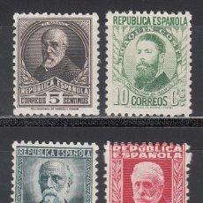 Sellos: ESPAÑA, 1931 EDIFIL Nº 655, 656, 657, 659, /*/, PERSONAJES, NÚMERO DE CONTROL AL DORSO.. Lote 222231161