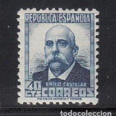 Sellos: ESPAÑA, 1931 EDIFIL Nº 660 /*/, EMILIO CASTELAR, NÚMERO DE CONTROL AL DORSO.. Lote 222231327