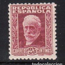 Sellos: ESPAÑA, 1931 EDIFIL Nº 658 /*/, PABLO IGLESIAS, NÚMERO DE CONTROL AL DORSO.. Lote 222231965