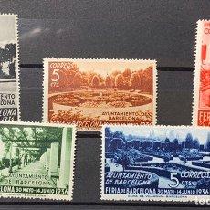Selos: AÑO 1936. Nº14/28. BARCELONA. FERIA DE MUESTRAS. NUEVOS Y SIN FIJASELLOS.. Lote 222264757