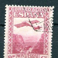 Sellos: EDIFIL 652. 25 CTS DE MONTSERRAT, AÉREO. MATASELLADO.. Lote 222265050