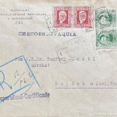 Sellos: ESPAÑA, SEGUNDA REPÚBLICA, CARTA CIRCULADA EN EL AÑO 1934. Lote 222303508