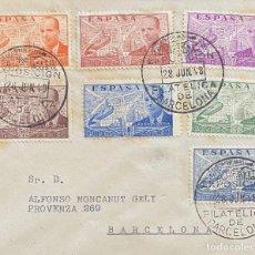 Sellos: ESPAÑA, CARTA CIRCULADA EN EL AÑO 1948. Lote 222304511