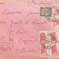 Sellos: ESPAÑA, SEGUNDA REPÚBLICA, CARTA CIRCULADA EN EL AÑO 1939. Lote 222305426