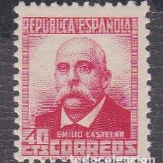 Sellos: ESPAÑA.- SELLO Nº 736 EMILIO CASTELAR NUEVO SIN CHARNELA.. Lote 222349036