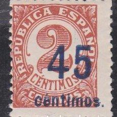 Sellos: ESPAÑA.- SELLO Nº 743 CIFRA SOBRECARGADA NUEVO SIN CHARNELA.. Lote 222349080