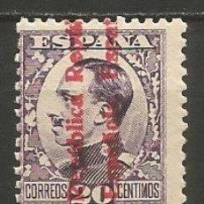 Sellos: ESPAÑA EDIFIL NUM. 597 * NUEVO CON FIJASELLOS. Lote 222368731
