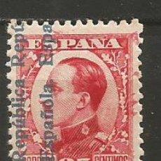 Sellos: ESPAÑA EDIFIL NUM. 598 ** NUEVO SIN FIJASELLOS. Lote 222368936