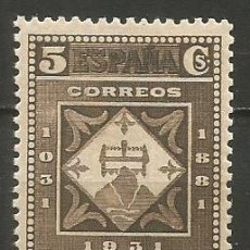 Sellos: ESPAÑA EDIFIL NUM. 638 ** NUEVO SIN FIJASELLOS. Lote 222369111