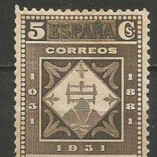 Sellos: ESPAÑA EDIFIL NUM. 638 * NUEVO CON FIJASELLOS. Lote 222369192