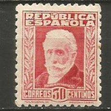 Sellos: ESPAÑA EDIFIL NUM. 669 ** NUEVO SIN FIJASELLOS. Lote 222369320