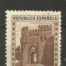 Sellos: ESPAÑA EDIFIL NUM. 675 ** NUEVO SIN FIJASELLOS. Lote 222369420