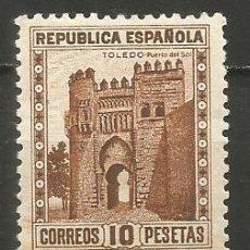 Sellos: ESPAÑA EDIFIL NUM. 675 * NUEVO CON FIJASELLOS. Lote 222369490
