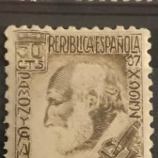 Sellos: EDIFIL 680 * SELLOS ESPAÑA AÑO 1934 SANTIAGO RAMON Y CAJAL. Lote 222379211