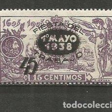 Selos: ESPAÑA EDIFIL NUM. 761 ** NUEVO SIN FIJASELLOS. Lote 222406431