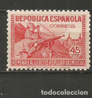ESPAÑA EDIFIL NUM. 795 ** NUEVO SIN FIJASELLOS (Sellos - España - II República de 1.931 a 1.939 - Nuevos)