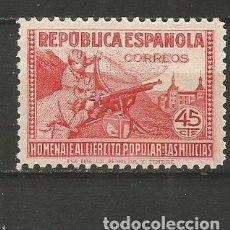 Sellos: ESPAÑA EDIFIL NUM. 795 ** NUEVO SIN FIJASELLOS. Lote 237438110
