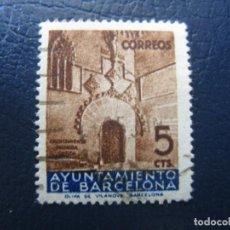 Timbres: 1936, PUERTA GOTICA DEL AYUNTAMIENTO, EDIFIL 13 BARCELONA. Lote 222468100