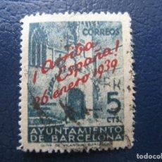 Sellos: 1939, CONMEMORACION LIBERACION DE BARCELONA, SIN NUMERO DE CONTROL, EDIFIL 22 BARCELONA. Lote 222468801