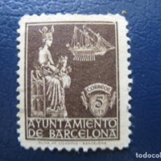 Sellos: 1939, VIRGEN DE LA MERCED, EDIFIL 23 BARCELONA. Lote 222469175