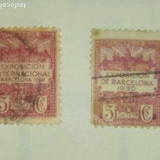 Sellos: DOS SELLOS 1930 EXPOSICIÓN BARCELONA SERIE C EXPOSICIÓN INTERNACIONAL BARCELONA 1929 ROJO ROJOS. Lote 222511458