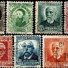 Sellos: ESPAÑA 1931-1932 / EDIFIL 655/661 USADOS. Lote 222542676