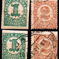 Sellos: ESPAÑA 1933 / EDIFIL 677/678 USADOS. Lote 222543721