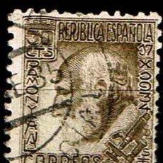 Sellos: ESPAÑA 1934 / EDIFI 680 USADO. Lote 222547473