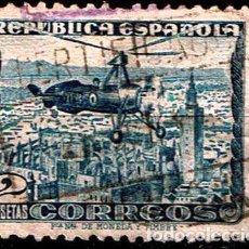 Sellos: ESPAÑA 1935 / EDIFIL 689 USADO. Lote 222548413