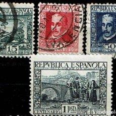 Sellos: ESPAÑA 1935 / EDIFIL 690/693 USADOS. Lote 222548817