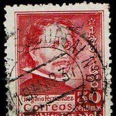 Sellos: ESPAÑA 1936 - EDIFIL 694 USADO. Lote 222549183